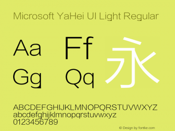 Microsoft YaHei UI Light Regular Version 0.88 Font Sample