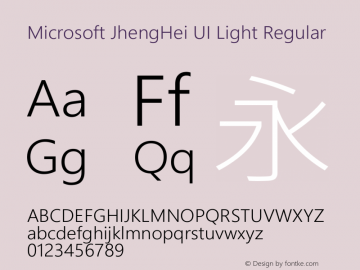 Microsoft JhengHei UI Light Regular Version 0.80 Font Sample
