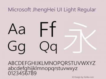 Microsoft JhengHei UI Light Regular Version 0.80图片样张