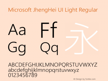Microsoft JhengHei UI Light Regular Version 0.90 Font Sample