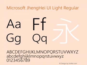 Microsoft JhengHei UI Light Regular Version 0.90图片样张