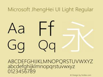 Microsoft JhengHei UI Light Regular Version 1.00图片样张