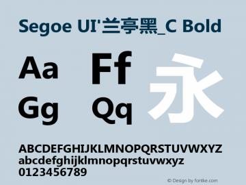 Segoe UI'兰亭黑_C Bold Version 5.12 Font Sample