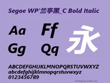 Segoe WP'兰亭黑_C Bold Italic Version 5.26图片样张