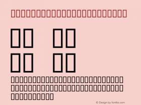 VTMeiOrnaments OnCircle Macromedia Fontographer 4.1 12/03/2001 Font Sample