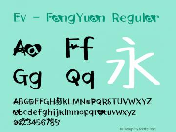 Ev - FangYuan Regular Ev - FangYuan Font Sample