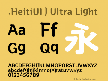 .HeitiUI J Ultra Light 10.0d4e2图片样张