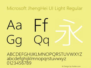 Microsoft JhengHei UI Light Regular Version 6.12图片样张