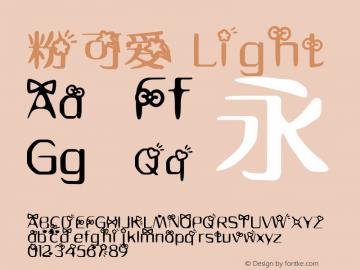 粉可爱 Light Version 1.00 July 25, 2014, initial release Font Sample