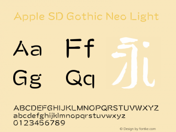 Apple Gothic font Download