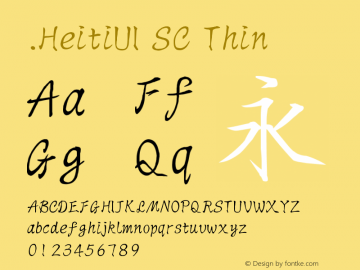 .HeitiUI SC Thin 10.0d4e2图片样张