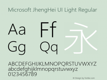 Microsoft JhengHei UI Light Regular Version 6.12图片样张