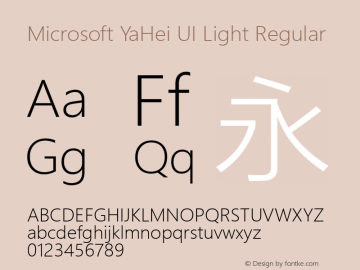 Microsoft YaHei UI Light Regular Version 6.20 Font Sample