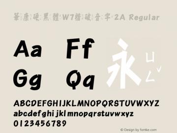 華康硬黑體W7楷破音字2A Regular Version 2.00, 05 Apr. 2004 Font Sample