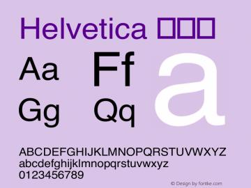 Helvetica 粗斜体 8.0d7e1 Font Sample