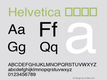 Helvetica 细伪斜体 8.0d9e1 Font Sample