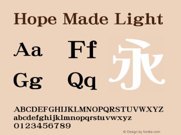 Hope Made Light 7.1d1e1 Font Sample