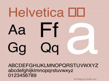 Helvetica 粗体 8.0d14e1 Font Sample