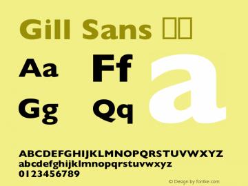 Gill Sans 斜体 8.0d3e1 Font Sample