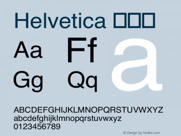 Helvetica 粗斜体 8.0d14e1 Font Sample