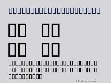 PSL DisplayAD Regular Series 1, Version 3.5, release February 2001. Font Sample