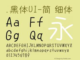 .黑体UI-简 细体 9.0d4e1图片样张