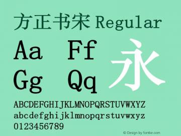 方正书宋 Regular Version 1.00 September 4, 2015, initial release图片样张
