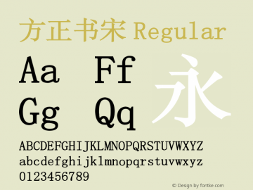 方正书宋 Regular Version 1.00 September 4, 2015, initial release Font Sample
