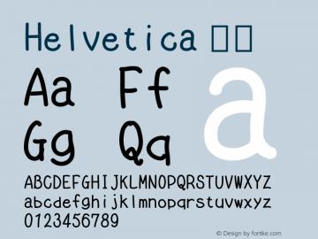 Helvetica 粗体 9.0d4e1 Font Sample