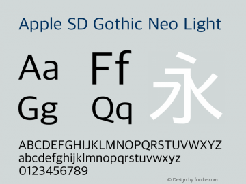 Apple SD Gothic Neo Light 11.0d1e1 Font Sample