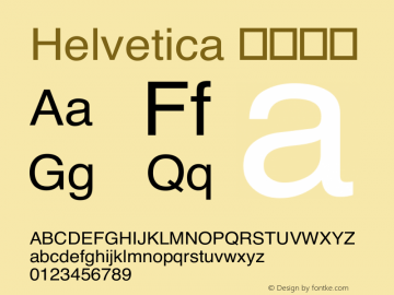 Helvetica 粗伪斜体 10.0d4e1 Font Sample