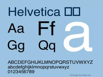 Helvetica 细体 10.0d4e1 Font Sample