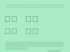 Izhitza Regular 001.000 Font Sample