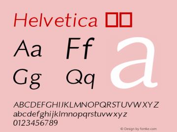 Helvetica 粗体 10.0d4e1 Font Sample