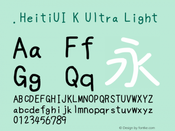 .HeitiUI K Ultra Light 10.0d4e2图片样张