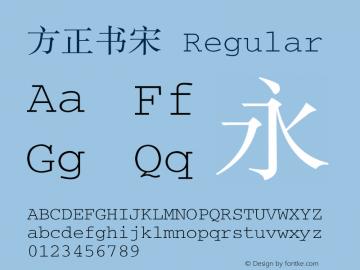 方正书宋 Regular 1.00 Font Sample