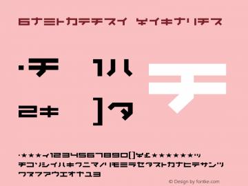 Kunstware Font,Kunstware-Katakana Font|Kunstware-Katakana