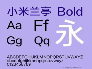 小米兰亭 Bold Version 1.22图片样张