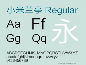 小米兰亭 Regular Version 2.3;GB Outside YS Regular图片样张
