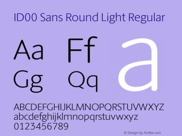 ID00 Sans Round Light Regular Version 1.001图片样张