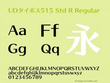 UDタイポス515 Std R Regular OTF v1.000图片样张