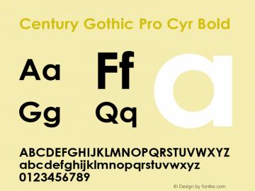 Century Gothic Pro Cyr Bold Version 1.100;PS 1.001;hotconv 1.0.56;makeotf.lib2.0.21325图片样张