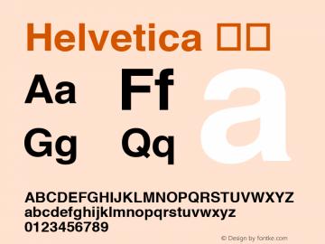 Helvetica 粗体 8.0d3e1 Font Sample