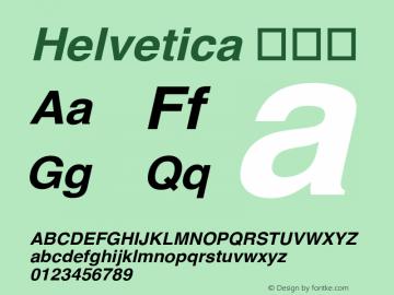 Helvetica 粗斜体 8.0d3e1 Font Sample