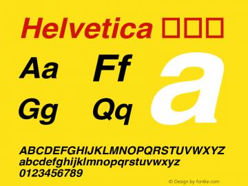 Helvetica 粗斜体 6.0d7e1 Font Sample