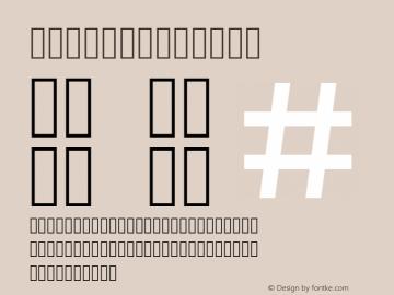Iconic Medium Version 1.0 ; ttfautohint (v0.8) -f -G 200 -r 50 -s Font Sample
