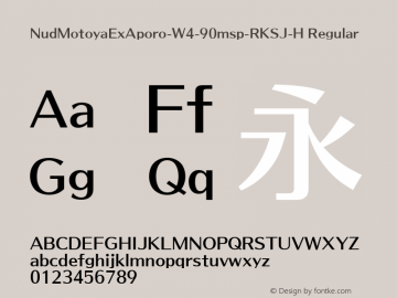 NudMotoyaExAporo-W4-90msp-RKSJ-H Regular Version 4.00 Font Sample