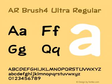 AR Brush4 Ultra Regular Version 2.10图片样张