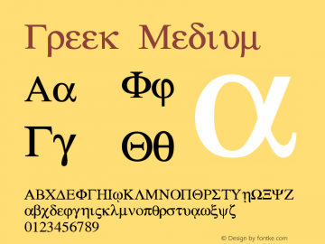 Greek Medium Version 001.000 Font Sample