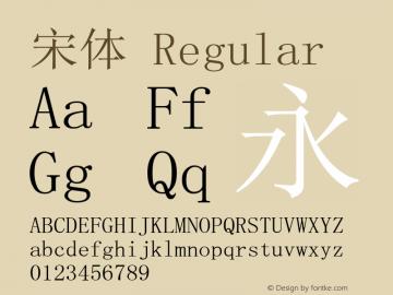 宋体 Regular Version 3.05 Font Sample